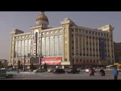 уйгуры знакомства