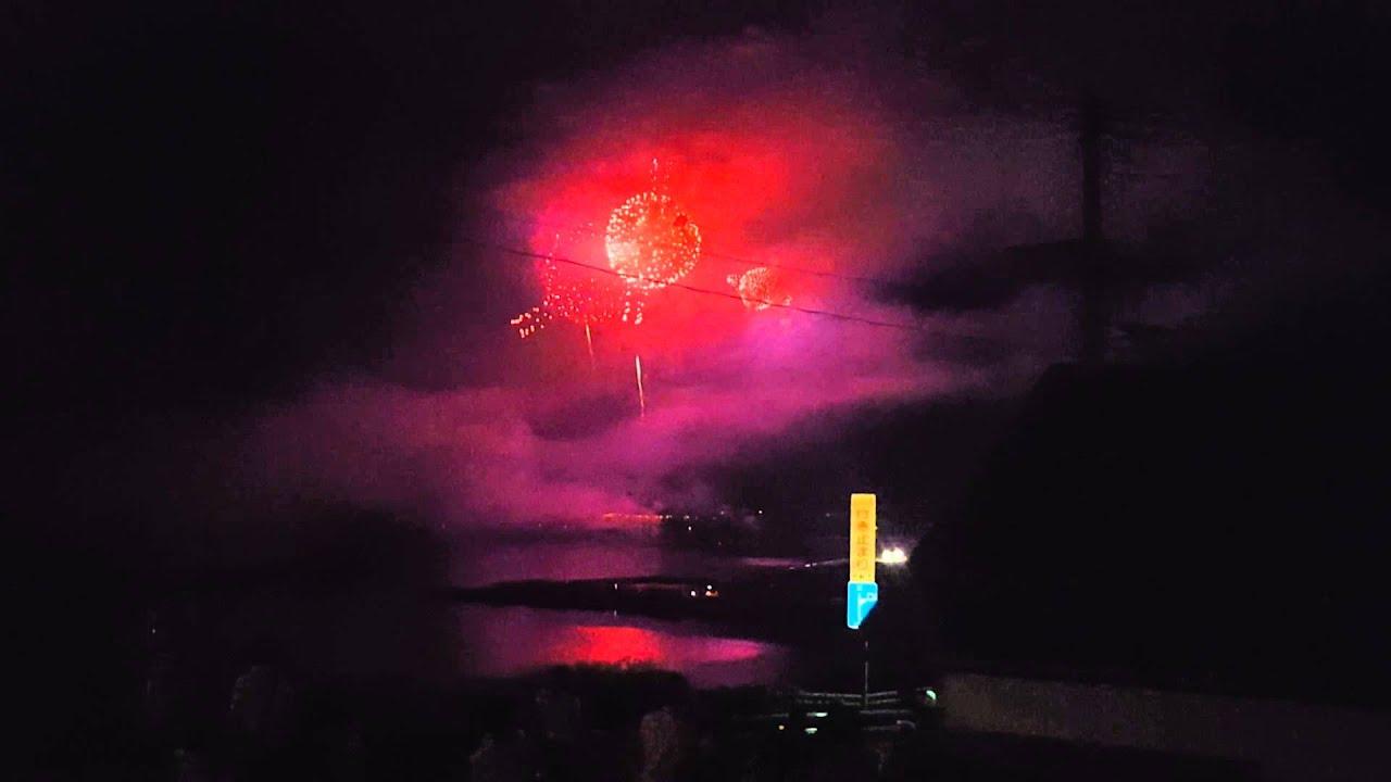 Fogos de artifícioMelhor do Japão