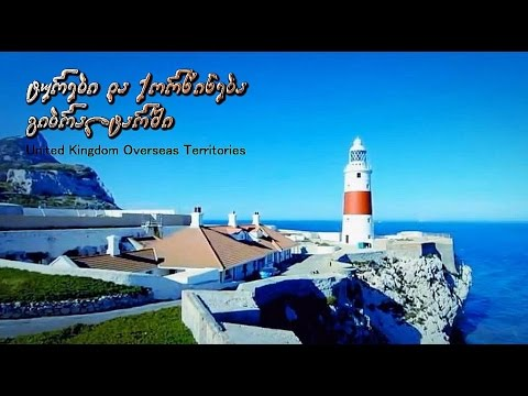 Gibraltar Travel Guide - Must-See Attractions ...