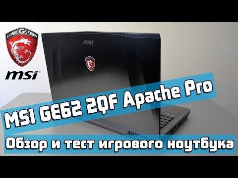 Купить компьютер в Минске -