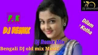 Ekta Chithi Dilam Likhe Moner Kotha  Bengali DJ old mix Music ///Mon Mane Na