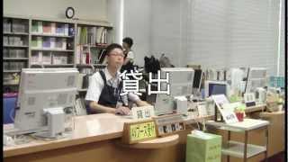 図書館利用案内動画