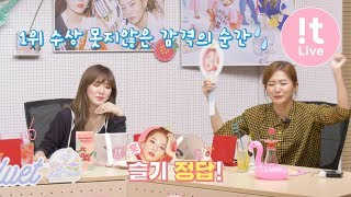 !t Live(잇라이브) Weekly STAR Clip #10 – Red Velvet - Stafaband