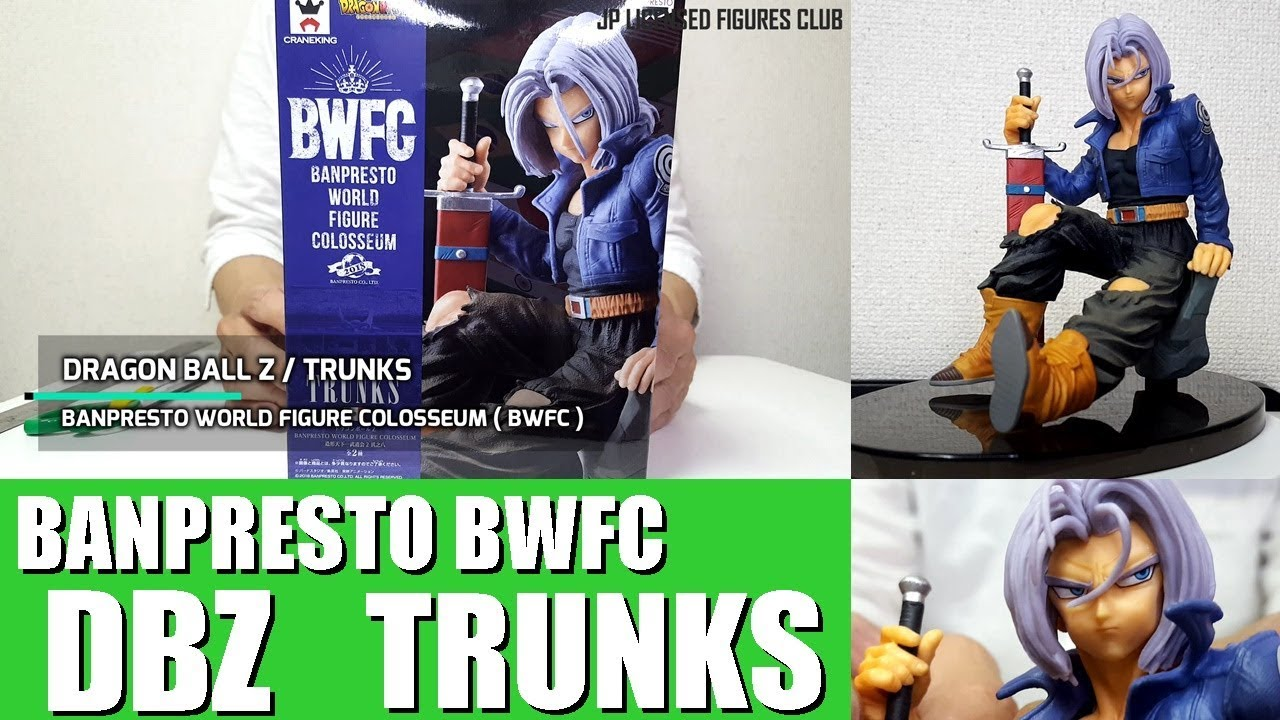 NEW Dragon Ball Z Super Saiyan TRUNKS Figure BWFC World Colosseum DBZ BANPRESTO
