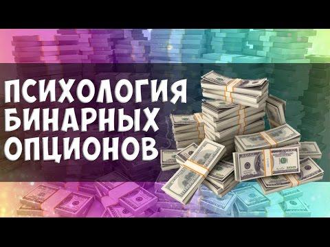 Игра на бирже Форекс: как играть и зарабатывать на Forex?