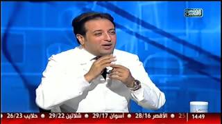 الدكتور | دور الاشعة ثلاثية الأبعاد فى علاج العصب مع د. نور الدين مصطفى