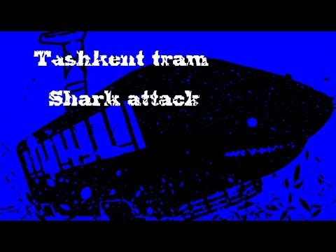 Нападение трамвая-акулы на Ташкент / Tashkent tram-shark attack (2019) Фильм