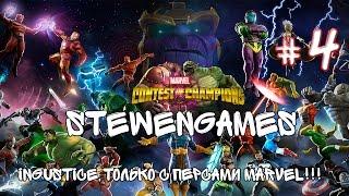 Прохождение игры Marvel Contest of Champions (Android) #4 Новый Персонаж