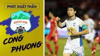 Công Phượng - ngòi nổ số 1 của Hoàng Anh Gia Lai sau 23 vòng đấu | HAGL Media