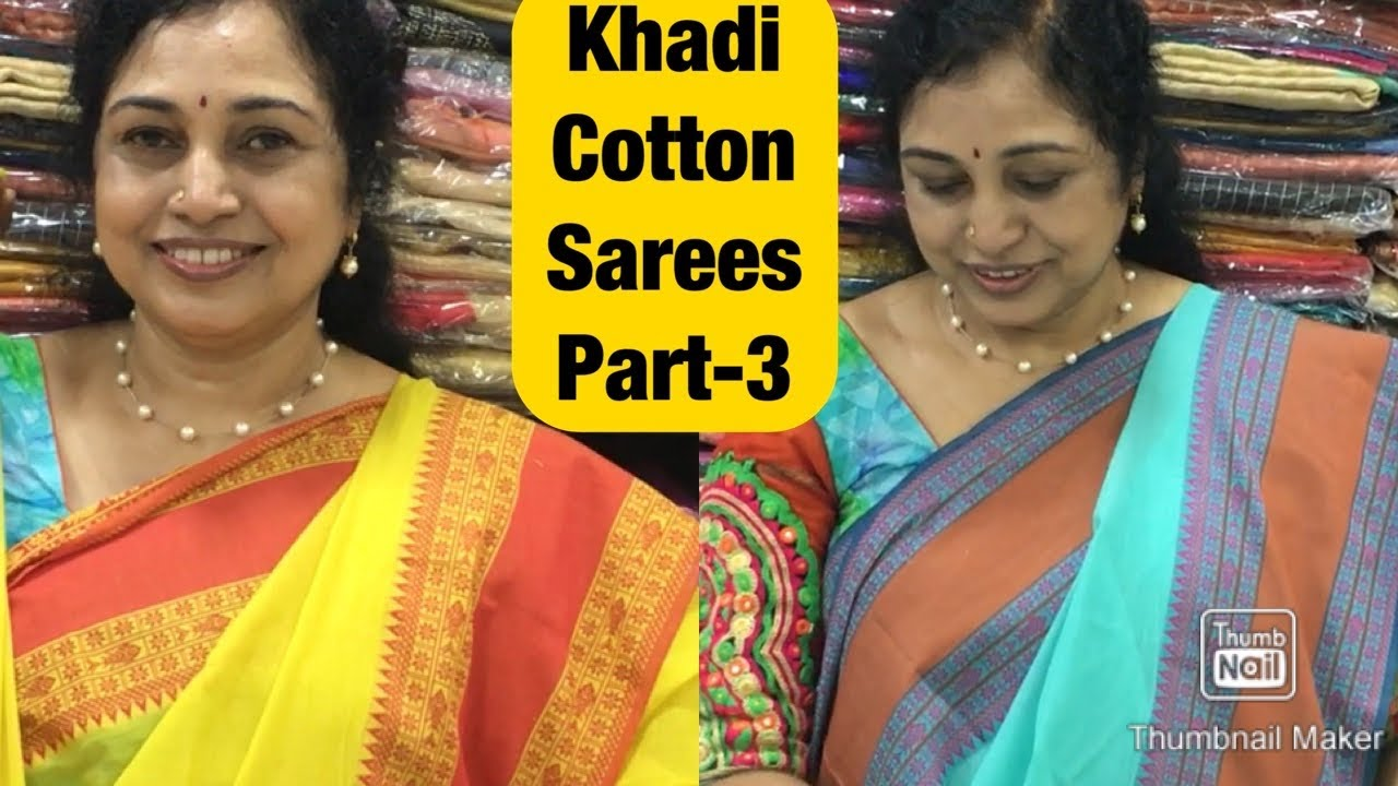 Khadi cotton sarees part-3,surekha selections, vijayawada, whatsapp no 8019249162