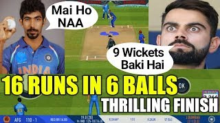 🔥BUMRAH JUST SAVE THE MATCH   AFG NEED 16 RUNS IN 6 BALLS   THRILLING FINISH IN REAL CRICKET 19