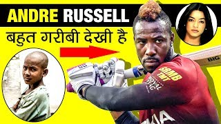 💪The Power Hitter- Andre Russell (आंद्रे रसेल) Biography in Hindi | IPL 2019 | KKR | Wife | Batting