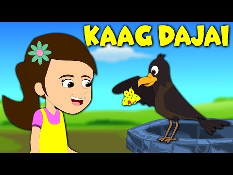 Kaag dajai काग दाजै | Nepali Poems for Kids | Nepali Nursery Rhymes for Children
