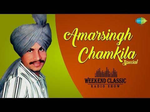 Weekend Classic Radio Show | Amar Singh Chamkila | HD Songs | Rj Khushboo