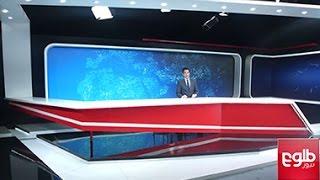 TOLOnews 6pm News 24 February 2016 /طلوع نیوز، ۰۵ حوت ۱۳۹۴