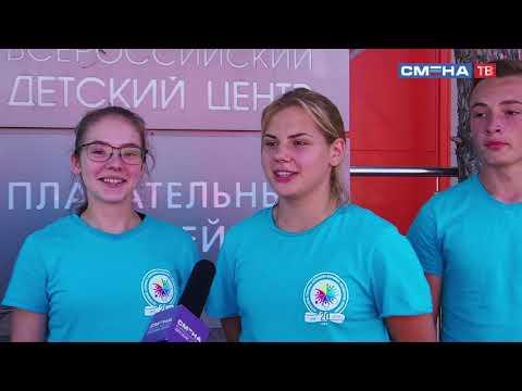 Соревнования по самбо на «Президентских состязаниях-2018»