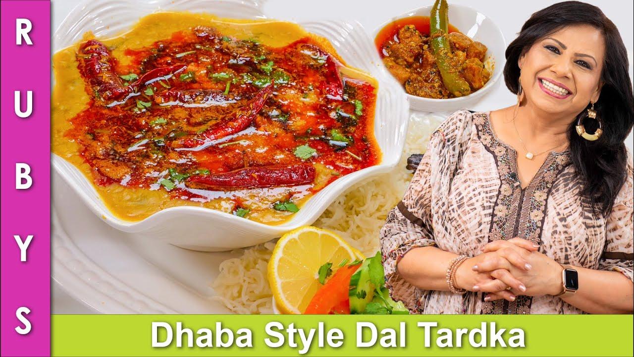 Dhaba Style Dal Tardka with Rice Recipe in Urdu Hindi - RKK