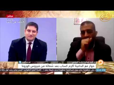 Интервью проповедника Акрама