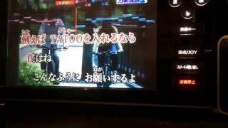 平井堅の曲をカラオケで全部歌う企画その82 [1]の再生回数→346回 最後の...