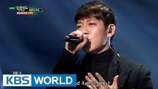 December - Disappeared | 디셈버 - 슬픔이 와락... [Music Bank / 2016.12.02]