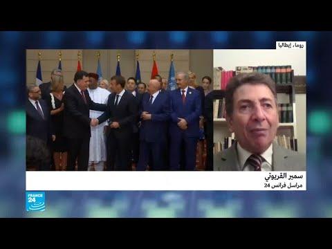 خلاف فرنسي إيطالي بشأن ليبيا  - نشر قبل 18 دقيقة