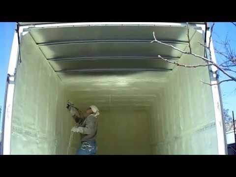 видео: Термоизоляция пенополиуретаном (ППУ) фургона грузового автомобиля daf (5 тонн)