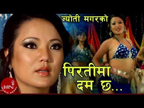 """Hot Jyoti Magar In Piratima Dum chha """" पिरतिमा दम छ""""  HD"""