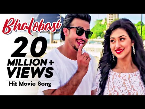 Bhalobasi - ভালোবাসি | Raja Babu Movie Song | Shakib Khan, Apu Biswas, Bobby Haque, Misha Sawdagor