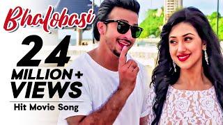 Bhalobasi | Raja Babu (2015) | Movie Song | Shakib Khan | Apu Biswas | Bobby Haque | Misha Sawdagor