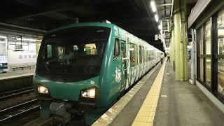 リゾート四季島(橅編成)回送列車JR弘前出発(19.06.19)
