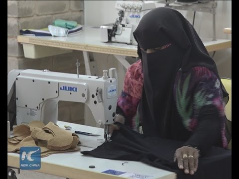Gaza women go for work to fight poverty