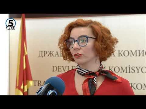 Поднесени 46 приговори до ДИК, ВМРО-ДПМНЕ