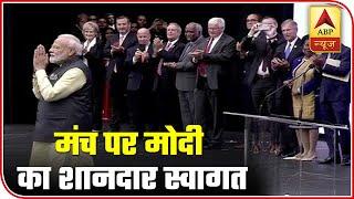 Howdy Modi: US Congressional Delegation Welcomes PM Modi | ABP News