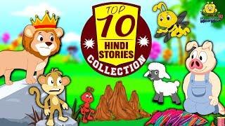 Top 10 Hindi Stories Collection | Hindi Kahaniya | Hindi Story | Moral Stories | Bedtime Stories