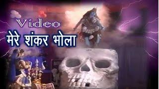 झूम के नाचे आज मेरे शंकर भोला !! 2017 Shiv Bhajan Devotional Video || Shiv Gora Songs