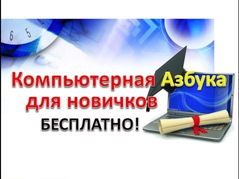 Магазины компьютеров и оргтехники в Ставрополе, узнать