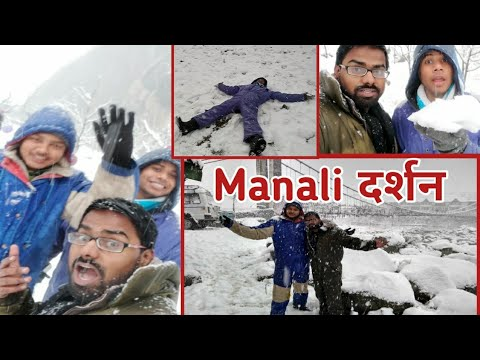 Delhi To Manali full Tour vlog | Never seen Before | Manali tour 2018