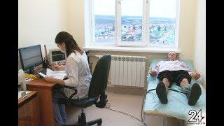 Бесплатный осмотр для альметьевцев с инвалидностью провел Центр медпрофилактики
