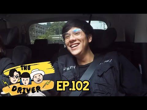 The Driver EP.102 - นนน กรภัทร์