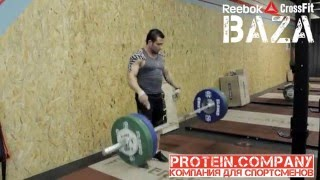 L аргинин. Спортивное питание для КроссФита(Продукция компании http://protein.company Место тренировок http://geraklionsport.ru/baza., 2016-05-12T09:16:37.000Z)