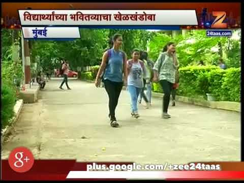 Mumbai University Topper Student Get Affeted Cause Of University Neglance