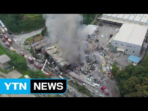 [현장영상] 폭격 맞은 듯...하늘에서 본 안성 창고 화재 현장 / YTN