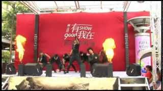 羅志祥Show Lo -『有我在』專輯首場預購簽唱會(完整版)