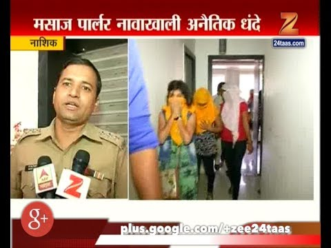 Nashik | Massage Parlour Sex Racket Busted
