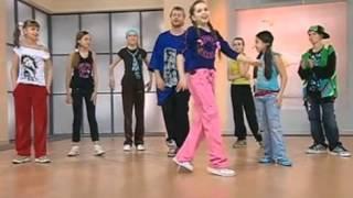 ХИП-ХОП Танцы для детей #18(ХИП-ХОП Танцы для детей #18 - https://youtu.be/wklVctT-_Mk Веселый, динамичный курс для детей от 8 до 15 лет. Помогает сделать..., 2014-01-29T02:36:31.000Z)