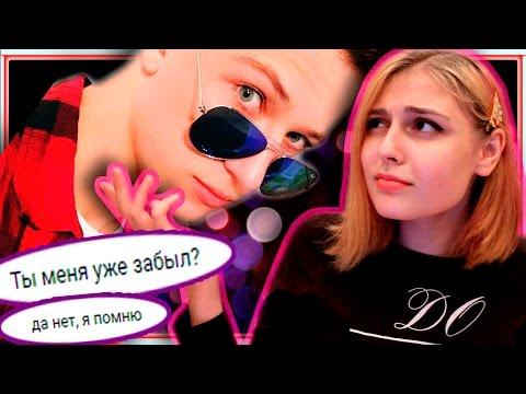 ПРАНК ПЕСНЕЙ над ЯНГО! //  Алла Пугачева - Алло