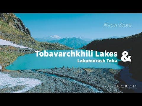 ტობავარჩხილი და ლაკუმურაშ ტობა / tobavarchkhili and lakumurash toba - green zebra