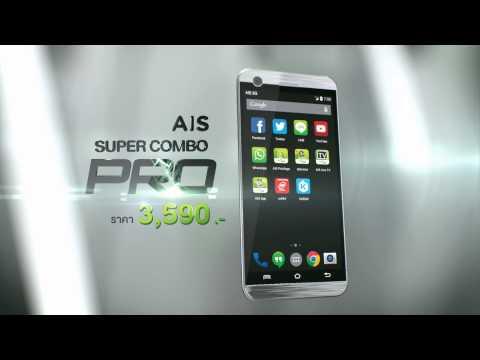 """ใหม่ล่าสุด! AIS Super Combo LAVA Pro 4.5"""" เซลฟี่สะใจด้วย """"กล้องหน้า 5.0 ล้าน"""""""