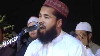 Rana Usman Qasoori (Naat) Lahore