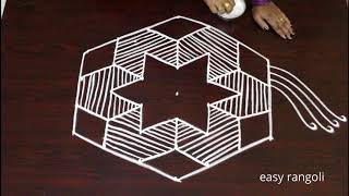 New and Beautiful Kolam Designs with 7x4 dots | Creative and easy Rangoli Designs | latest muggulu